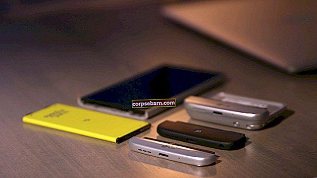 Πώς να διορθώσετε την κακή διάρκεια ζωής της μπαταρίας στο LG G5