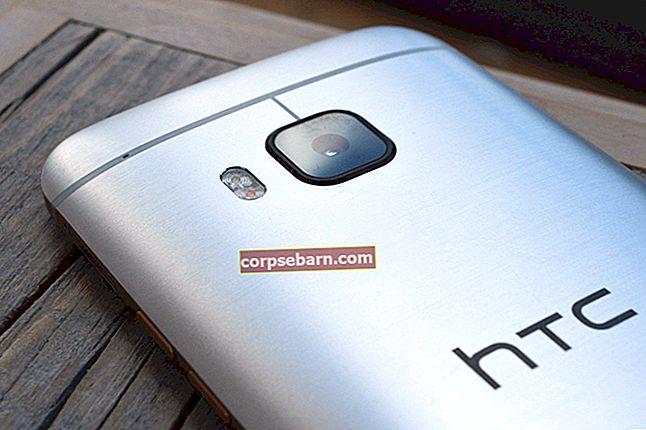 Τρόπος επίλυσης προβλήματος αργής φόρτισης HTC One M9