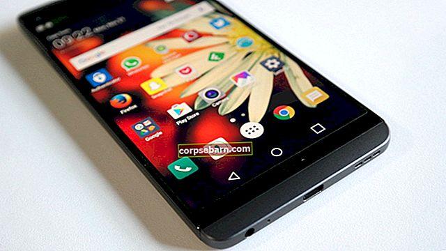 Τρόπος επίλυσης προβλημάτων απόδοσης LG V20
