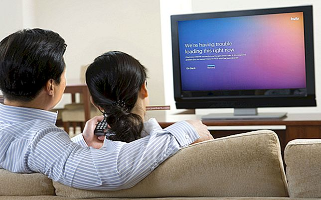 Σφάλμα Hulu 500 - Πώς να το διορθώσετε