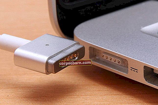 Δεν φορτίζεται η μπαταρία στο MacBook Pro - Πώς να το διορθώσετε