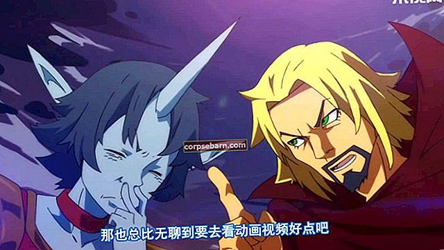 Γνωρίζατε ότι υπάρχει ένα League of Legends Anime και ταινία στην Κίνα